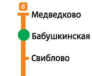 2-КОМ 37000 Бабушкинская  Срочно 5мин
