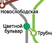 ТЕНЕВАЯ РАСТУШЕВКА 67% СКИДКА