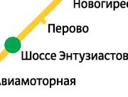 метро шоссе энтузиастов комната издейм