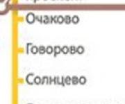 ❤️АКЦИЯ ДО 15 МАЯ❤️НОЧЬ ⌚️ С 17:00 ДО 14:00 ❤️4 часа ⌚️ 500 руб + ЧАС В ПОДАРОК❤️БЕСПЛАТНОЕ ЧАЙ.КОФЕ