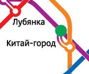 Мектепке даярдоо жана орус тил курсу