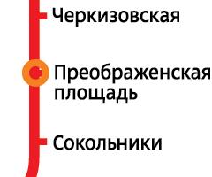 КРОВАТЬ МАНТЫ КАЗАН МАТРАС ЧЕМОДАН
