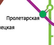 2-ком 46000 Пролетарская