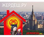 Кыргызстанга жук ташыйбыз  жолго 21чы апрель чыгабыз!!
