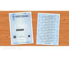 Кызыл печать метиркеге аркасына и РФ паспорт алмаштырып берем жоголсо жана башка документерди.