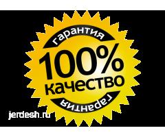 СУУ СЧЁТЧИКТЕРИН ОҢДОЙМ 100% ИШЕНИМДYY КЫЛЫП СТАЖ РАБОТЫ 5-ЖЫЛ.. ☎ +7(964)-200-54-16