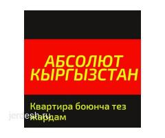 Бутырская 2- комнатная квартира от метро 10 минут за 43000 показ в 18:00