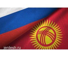 Авиакасса авиабилет дешевые и надежные авиабилеты в кыргызстан