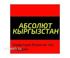Петрово-Разумовская 2ка 5минут 48000руб
