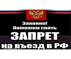Документерди Текшеруу Компаниясы