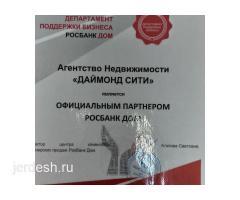 3ком кв за 60000 бугун корсотот/Москванын Баардык метролорунан КВ таап беребиз.